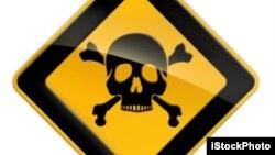 有毒物品标记