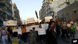 活动人士抗议联合国无法将救援运送到叙利亚被困地区(2016年9月13日)