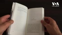 Війна на Сході України: що розповідає своїм читачам автор першої іспаномовної книги про події на Донбасі? Відео