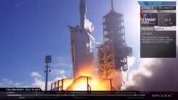 SpaceX ընկերության ղեկավարը տիեզերք է ուղարկել իր ավտոմեքենան