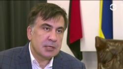Саакашвили: «Борьба продолжается»