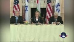 美前国务卿克林顿出回忆录《艰难抉择》
