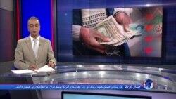 گزارش وال استریت جورنال؛ هنوز تحریم های آمریکا باز نگشته، اوضاع اقتصاد ایران آشفته شده است