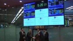 中国不良贷款管理公司首日上市倍受青睐