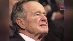 Analyst: Bush's Biography Unlikely to Help Sons