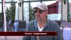Интервју со Влатко Стефаноски