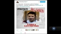 США: Ключові заяви з приводу Надії Савченко. Відео