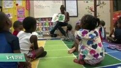 缩小贫富差距 亚特兰大社区从教育入手