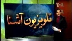 ملاقات کرزی با صدراعظمان پاکستان و برتانیه