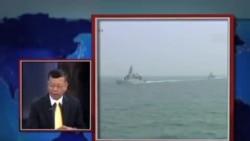 中国媒体看世界:中美险撞舰,必然和偶然