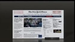 美国五大报头条新闻(2014年2月6日)