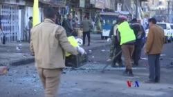 2018-1-15 美國之音視頻新聞: 巴格達發生自殺炸彈襲擊38死多人受傷