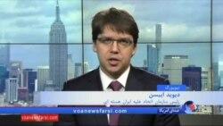 دیوید ابسن: شرکت های فرانسوی بجای منافع مردم، منافع سپاه را تامین می کنند