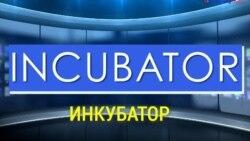 «Газетная лексика» – Incubator – Инкубатор