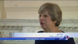 مذاکرات جدایی بریتانیا پیش نمیرود؛ لندن پیشنهاد مالی بهتری میدهد