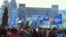 مجلس اوکراین قوانین ضد تظاهرات را لغو کرد