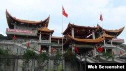 台灣彰化二水鄉碧雲禪寺豎起多面中國的五星紅旗(網絡圖片)