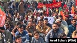 مظاہروں کا ایک منظر