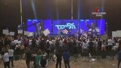 Իսրայելի ընտրությունները դեռեւս հստակ պատասխան չեն տվել
