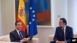 中國外交部長王毅2018年訪問西班牙資料照。