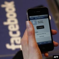 """""""Facebook"""" o'z aksiyalarini sotish niyatida"""