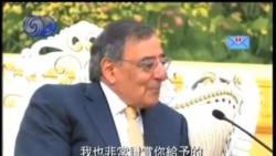 2012-09-19 美國之音視頻新聞: 美國國防部長會見習近平