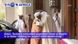 VOA60 Africa - Sudan's Bashir Visits Qatar While US Expresses Concern Over Arrests