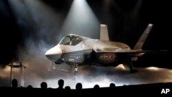 Фото з презентації F-35 у 2006-му році