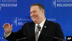 Secretary of State Mike Pompeo speaks at the Ministerial to Advance Religious Freedom, Thursday, July 18, 2019, at the U.S. State Department in Washington. (AP Photo/Patrick Semansky)