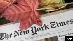 Njujork Tajms: Propusti doveli do nemira