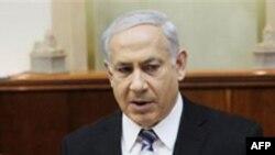 Netanyahu İran'a Gözdağı Verdi