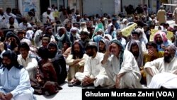 Balochistan Quetta Farmers Protest Against Electricity Load Shedding