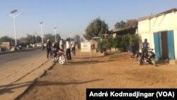 Le quartier général du porte-parole de quatre regroupements des partis politiques au Tchad, le 6 février 2018. (VOA/André Kodmadjingar)