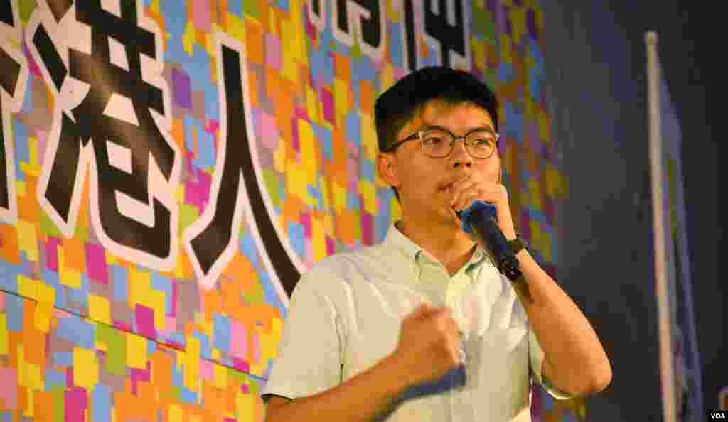 雨傘運動學生領袖、香港眾志秘書長黃之鋒。(美國之音湯惠芸拍攝)