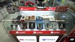華為公司在北京銷售的網絡產品