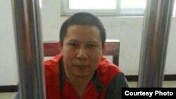 在狱中的许志永 (图片来自刘卫国的推特)