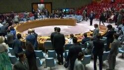 Nicaragua ocupa atención de la ONU