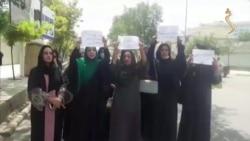 Afgan Kadınlardan Kabil'de Taleban Protestosu