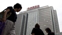 اعتراضات اينترنتی، يک شرکت نفتی را در چين وادار به عقب نشينی کرد