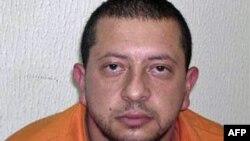 Подозреваемый Бассам Омри