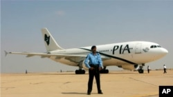 تیونس:پاکستانیوں کو وطن واپس لانے کے لیے خصوصی طیارہ روانہ