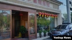 최근 발생한 북한식당 여종업원들의 집단 탈출 지역이 중국 산시성 시안인 것으로 추정되고 있다. 23일 산시성 시안의 한 북한식당 모습.