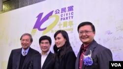 民主黨副主席單仲偕(左二) ( 美國之音 湯惠芸拍攝)