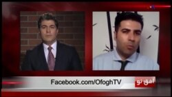 افق نو ۱۸ مه: تنش های فرقه ای علیه دولت قانونی عراق
