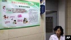 7月23日北京一家醫院一名護士行經有關疫苗告示前。