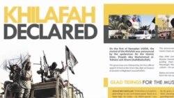 ABŞ İŞİD-ə qoşulmaq istəyən gənclərinin qarşısını almağa çalışır