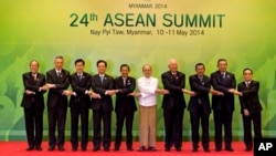 東盟領袖5月緬甸峰會合照 (資料圖片)