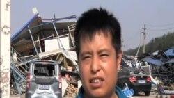 天津大爆炸事件死亡近50