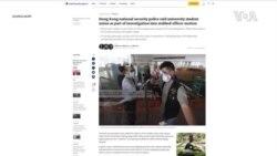港警國安處人員突襲搜查港大學生會