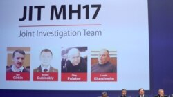 မေလး႐ွား MH17 ေလယာဥ္ပစ္ခ်မႈ သံသယ႐ွိသူေတြကိုေဖၚထုတ္
